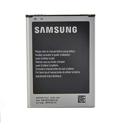 REPLACEMENT-BATTERY-FOR-SAMSUNG-GALAXY-NOTE-2