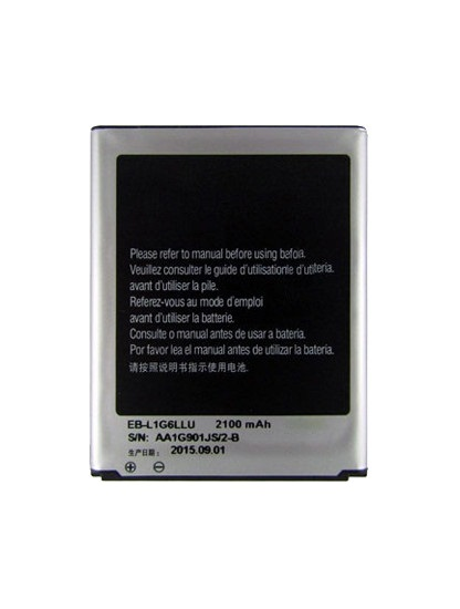 REPLACEMENT-BATTERY-FOR-SAMSUNG-GALAXY-S3