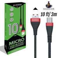 MICRO-USB-CHARGER-DATA-SYNC-CABLE-10-FT.-(PREMIUM)